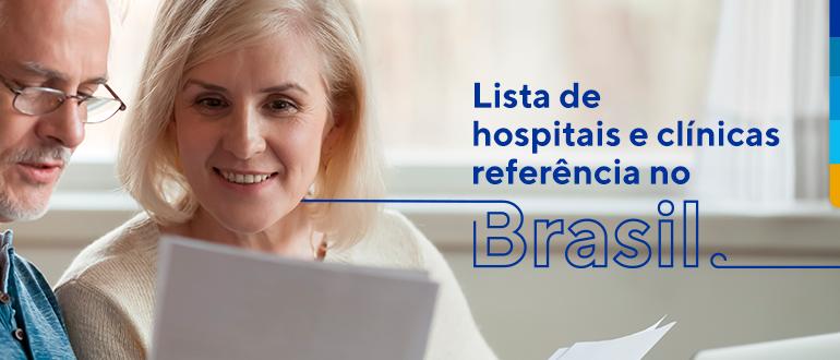 Lista de hospitais referência no Brasil